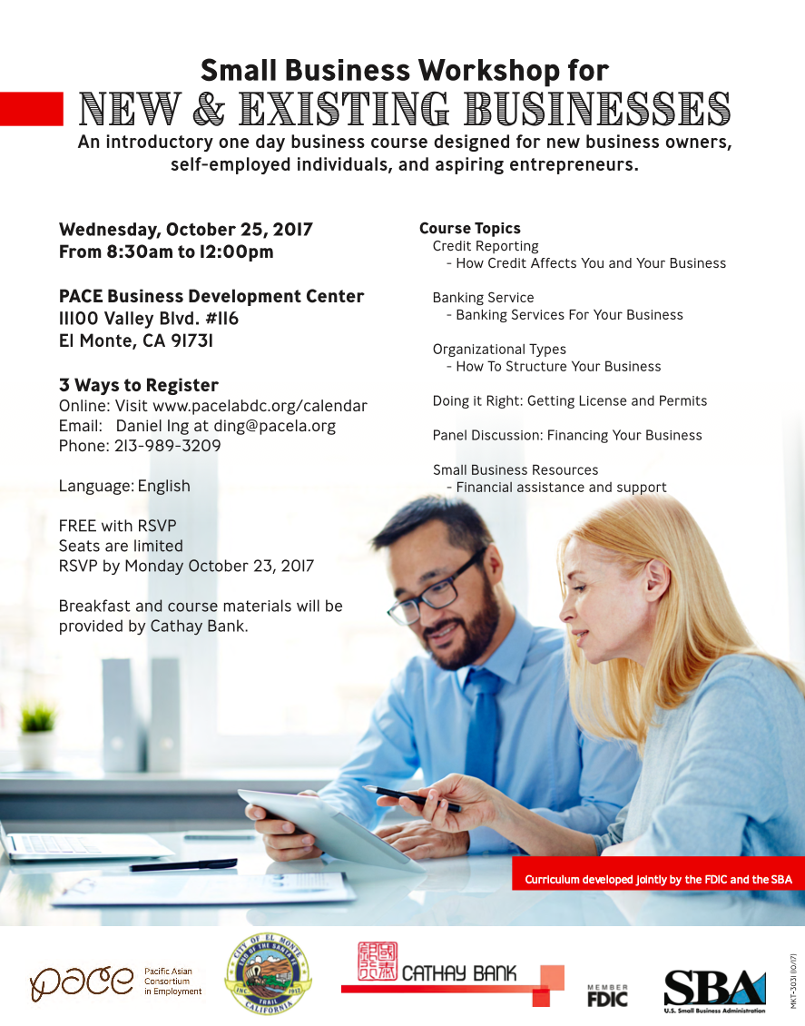 small business workshop el monte cathay bank